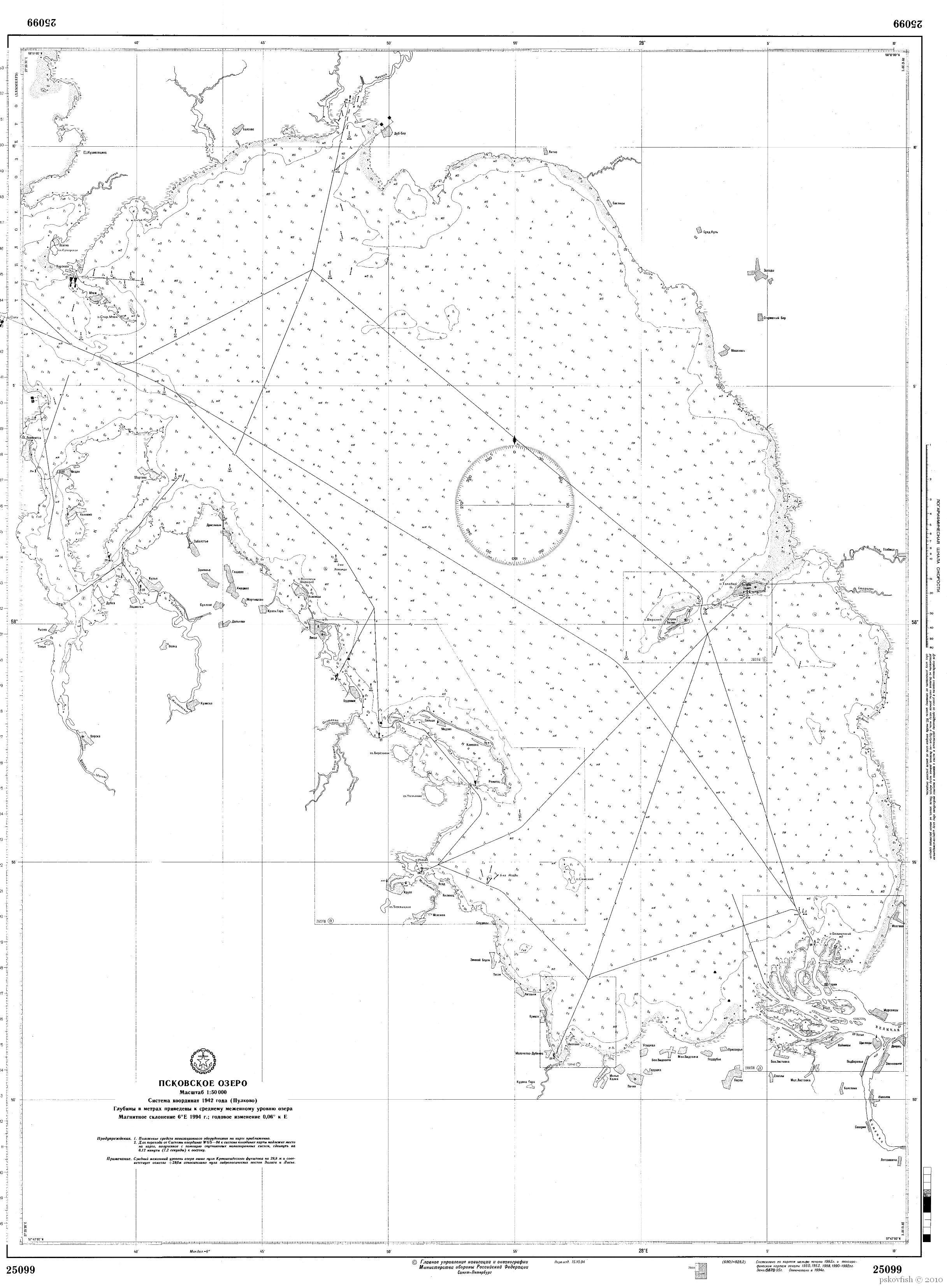 maps_ps2_glub.jpg